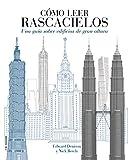 Cómo leer rascacielos: Un curso intensivo sobre edificios de gran altura: 17