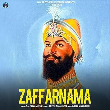Zaffarnama