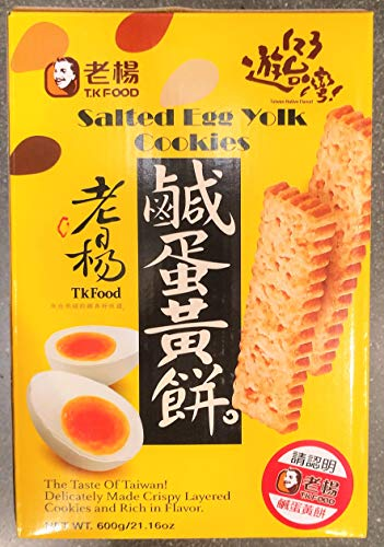 TK Food Salted Egg Yolk Cookies 600g/21.16 oz - Individually Wrapped