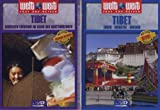 Tibet Teil 1 und 2 - welt weit (Bonus: Nepal Trekking/ Nepal) [2 DVDs]