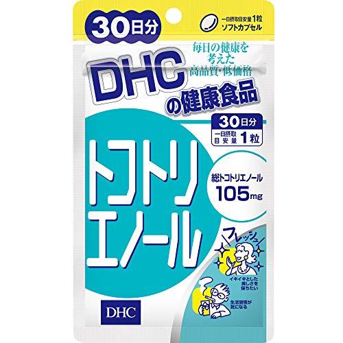 ディーエイチシー エイチ シー DHC トコトリエノール 30日分 × 2袋