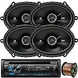 EnrockAudio Pioneer DEH-S4100BT in-Dash Single-DIN CD Player Bluetooth Receiver, 4 x Kicker 43DSC6804 DS-Series 6x8 200W 2-Way 4-Ohm Car Coaxial Speakers, 16-Gauge 50Ft. Speaker Wire