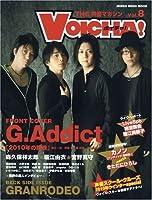 VOICHA![ボイチャ!] Vol.8 THE 声優マガジン (シンコー・ミュージックMOOK)