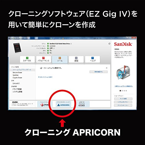 『SanDisk 内蔵SSD 2.5インチ / 480GB / SSD UltraII / SATA3.0 / 3年保証 / SDSSDHII-480G-J26』の1枚目の画像