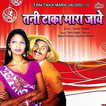 Tani Taka Mara Jai Vol1