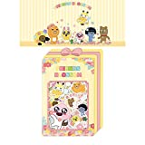KAKAO FRIENDS Kakaotalk Layered Sticker Diary Deco Stickers : Friends Blossom (Friends Blossom (Yellow))