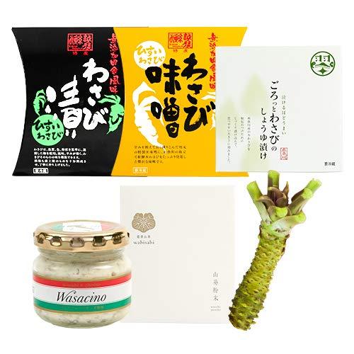 糸魚川産真妻わさび1本と加工品5種5個セット SKフロンティア