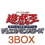 遊戯王OCG デュエルモンスターズ PRISMATIC GOD BOX 3BOXセット