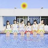 Happy New World☆ 歌詞