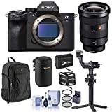 Sony Alpha a7S III Mirrorless Camera with 16-35mm f/2.8 Lens Gimbal Bundle with DJI RSC 2, Backpack, Extra Battery, Filter Kit, Lens Case and Accessories