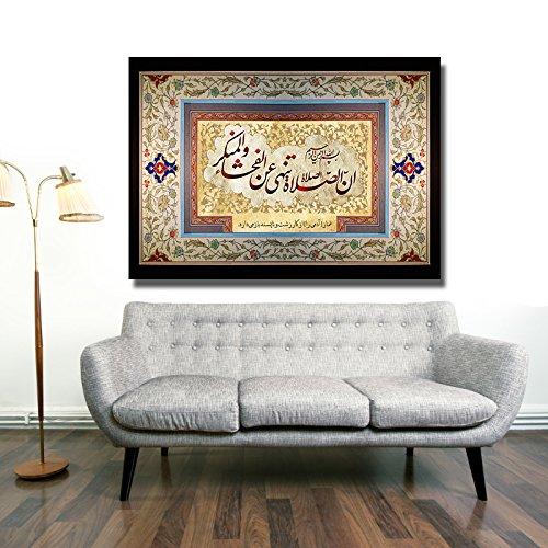 Halal-Wear Islamisches Gebet 120 x 90 cm Islamisches Wandbilderrahmen XXL Wandbild für Moschee islamisches Geschenk muslimlife leinwand keilrahmen