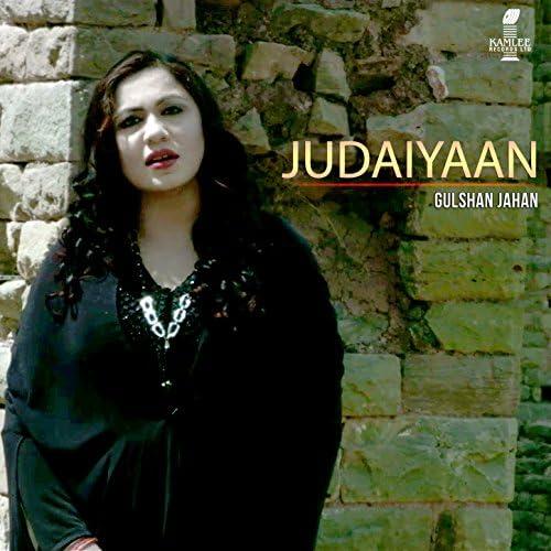 Gulshan Jahan