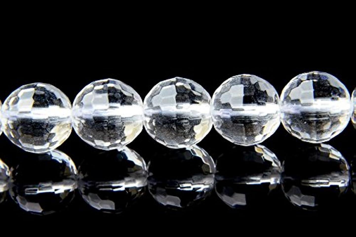 カストディアンセットするすることになっている【福縁閣】水晶128面カット 16mm 1連(約38cm)Rock crystal_R295 天然石 パワーストーン ビーズ