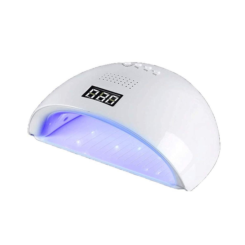 ピンポイント翻訳帽子MJDML ネイルランプ-指の爪と足の爪のジェルベースのポリッシュ用LEDネイルランプ– 24個のLEDを備えたポータブルネイルキュアリングライト、4つのタイマー設定、スマートセンサー(白)