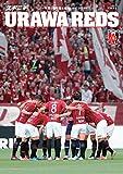 スポニチ URAWA REDS 2019 -写真で振り返る浦和レッズ2019- (浦和レッズ特集号)