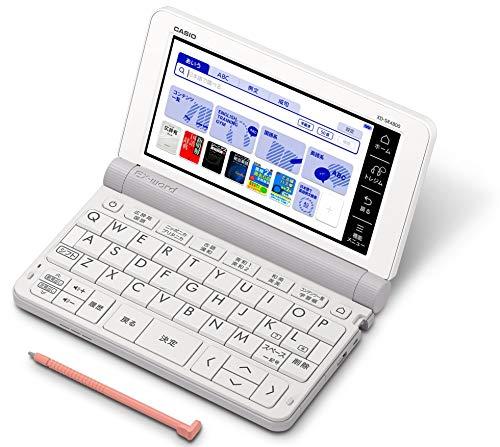 画像: コンテンツをダウンロードして追加できる新型カラー電子辞書