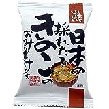化学調味料無添加 日本の採れたてきのこのおみそ汁 11.5g ×10袋