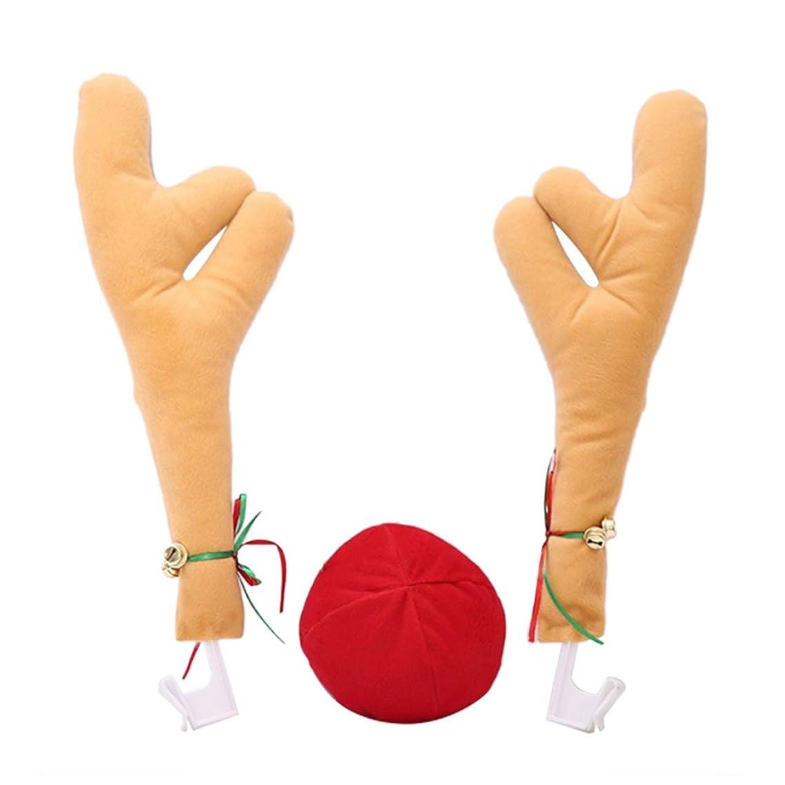 悲惨な裸仮称Kicode クリスマストナカイ 黄 アントラーズの装飾 赤いはな 車の窓装飾 お祝いのおもちゃの装飾品 ホームパーティー