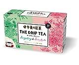 ドトール 午後の紅茶 ザ・ドリップティー ダージリン ディンブラ 20P