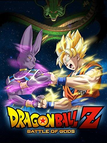 Dragon Ball Z: Battle of Gods - Uncut Version