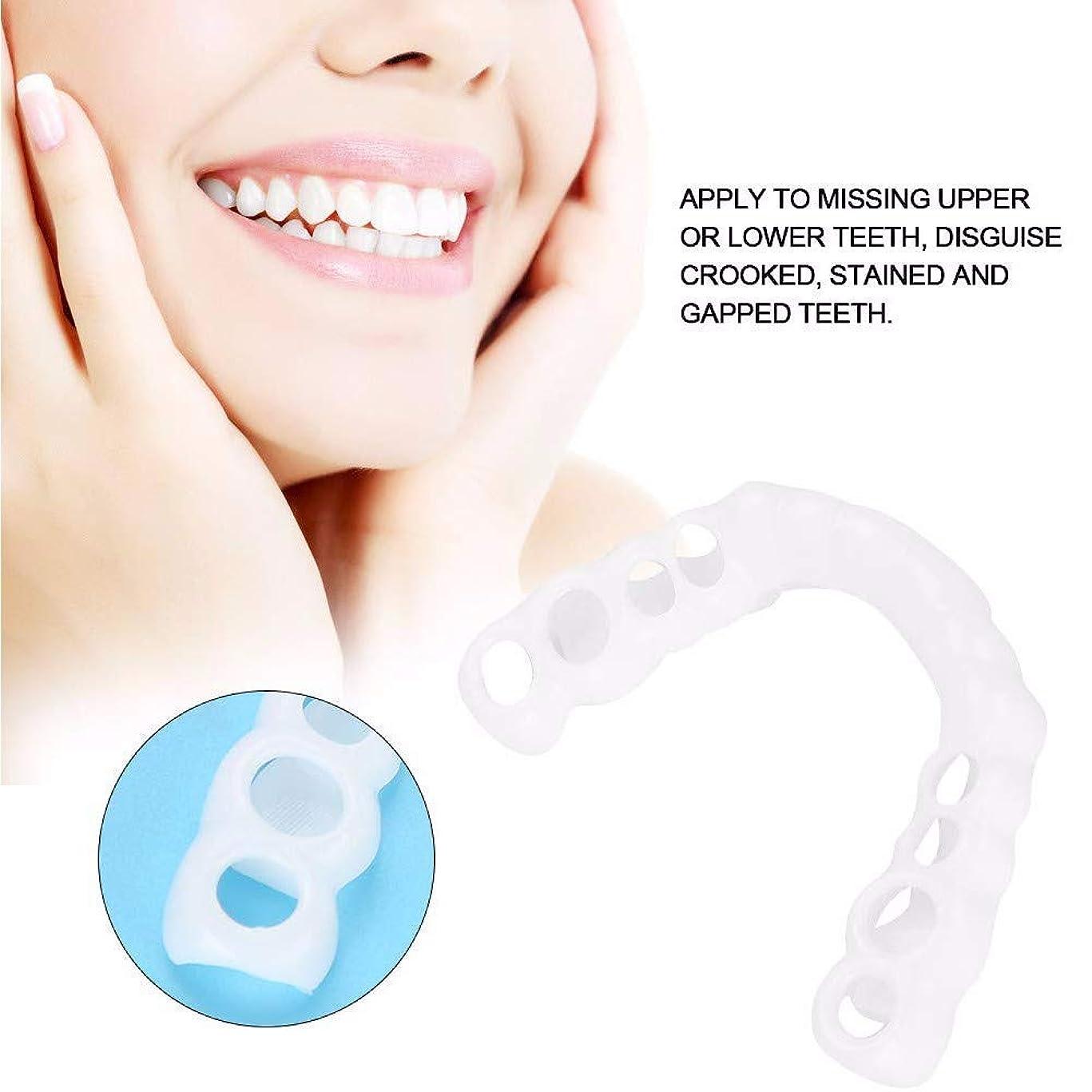 効果虚弱延ばす義歯上下義歯インスタントスマイルコンフォートフィットフレックスコスメティックティーストップ化粧品突き合わせ箱入り(下+上),6PCS