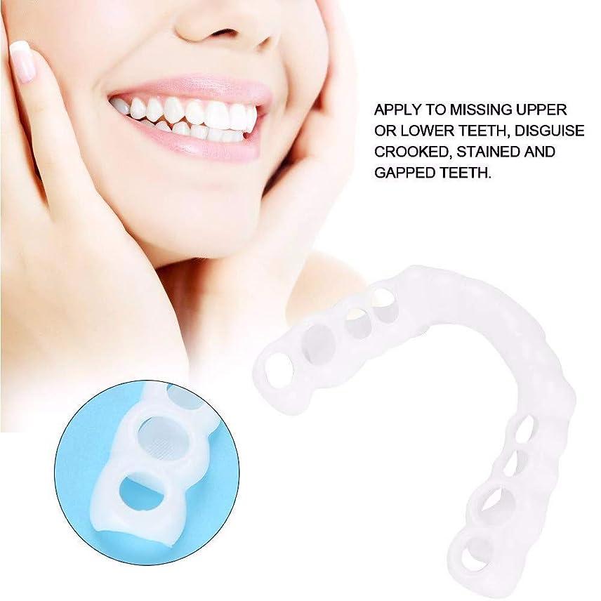 応用計算する精査する義歯上下義歯インスタントスマイルコンフォートフィットフレックスコスメティックティーストップ化粧品突き合わせ箱入り(下+上),6PCS