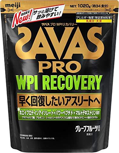 明治 ザバス(SAVAS) プロ WPIリカバリー グレープフルーツ風味【34食分】 1,020g