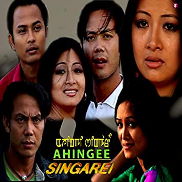 Ahingee Singarei(Original Motion Picture Soundtrack)