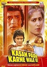 Amazon ca: Mithun Chakraborty - $100 to $200: Movies & TV Shows