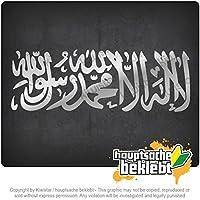 アッラーは偉大でモ. Allah is great and Mo 20cm x 7cm 15色 - ネオン+クロム! ステッカービニールオートバイ