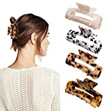 MagicSky 4PCS Hair Claw Clips, Acrylic Hair Banana Barrettes, Celluloid French Butterfly Jaw Clips,Tortoise Shell Grip Pin Teeth Clamp -Leopard print Stylish Hair Accessories for Women Girls,Long Size