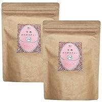 ハッピーブレッシング ルイボスティー ティーバッグ 50包入り 有機JAS認定茶葉使用 お得な2袋セット ルイボス 妊活茶 ノンカフェイン 抗酸化