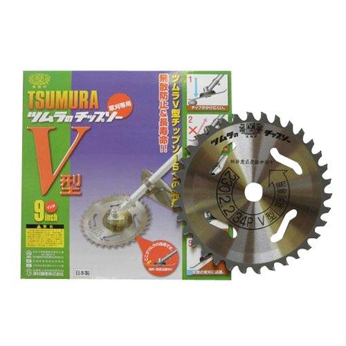 ツムラ 刈払機用チップソーV型(外径:230mm 34P) 8398aj