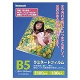 ラミネートフィルムLPR-B5E2(188X263MM) ラミネートフィルム(24-7960-01)【ナカバヤシ】[1箱単位]