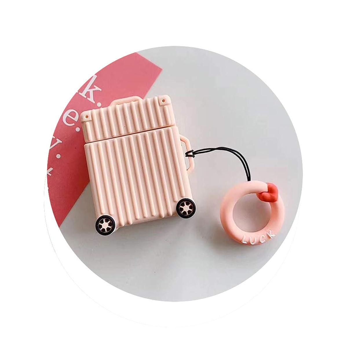 ヒギンズ宿泊誰Apple AirPods 専用 シリコン ケース カバー キーリング付き 可愛い デザイン 旅行箱 落下防止 耐衝撃 防塵 擦り傷 汚れ 保護(ピンク)