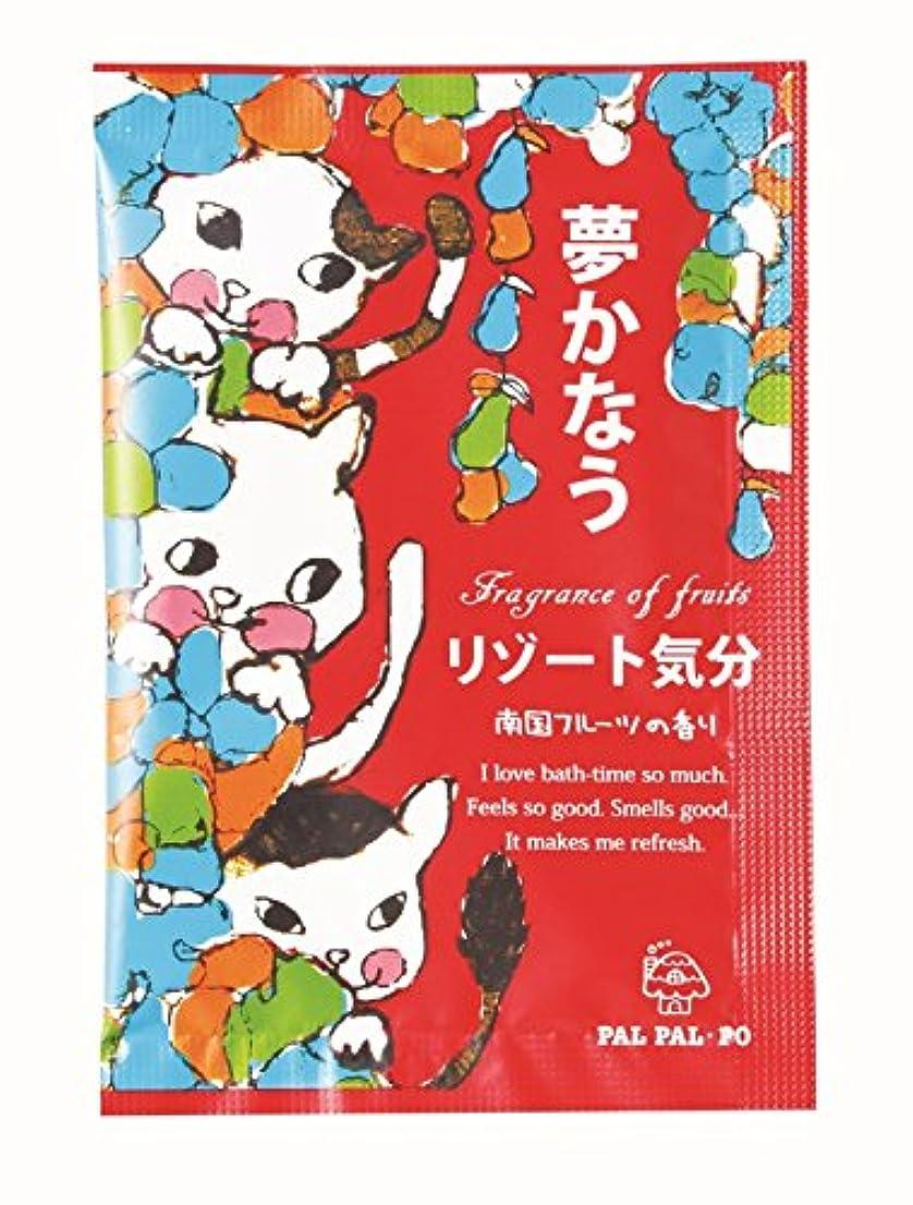 届けるうめき扱いやすい入浴剤 パルパルポ-(リゾ-ト気分 南国フル-ツの香り)25g ケース 200個入り