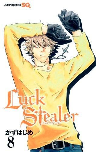 Luck Stealer 8 (ジャンプコミックス)