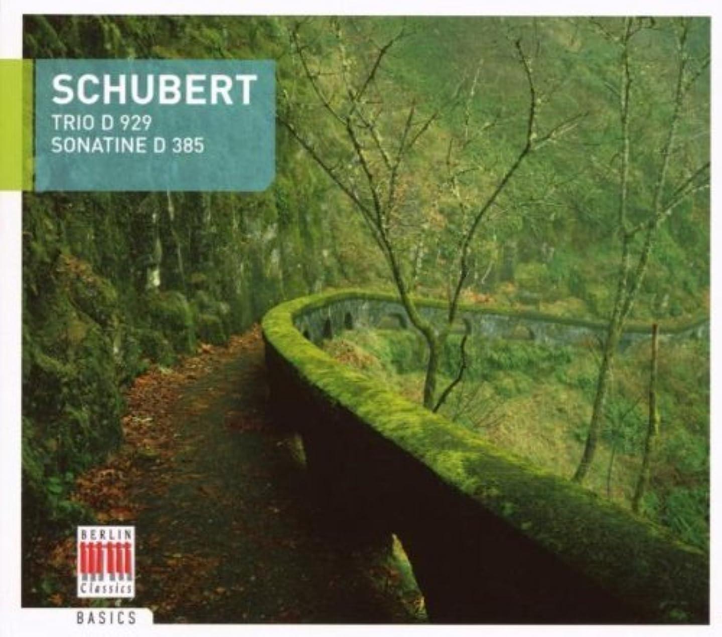 Schubert: Trio, D929; Sonatine, D385 by Schubert (2008-03-04)