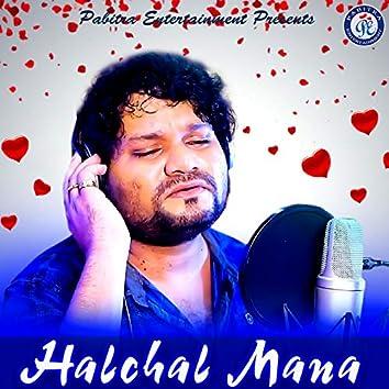 Halchal Mana