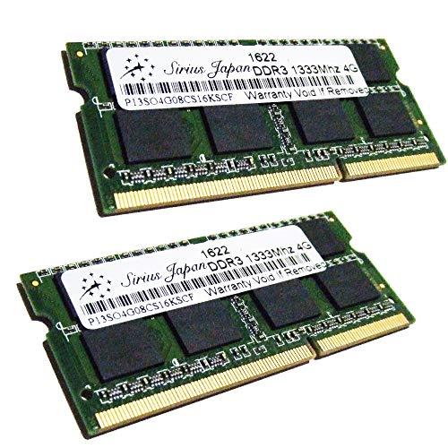 【Amazon.co.jp 限定】シリウス メモリー 4GB 【2個セット】 ノートパソコン向け PC3-10600 DDR3 1333Mhz DS3-4G1333N4