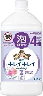 (医薬部外品)【大容量】キレイキレイ 薬用 泡ハンドソープ フローラルソープの香り 詰替特大 800ml