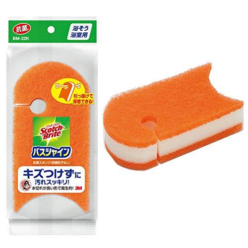 3M(スコッチブライト)『バスシャイン抗菌スポンジ(研磨粒子なし)』