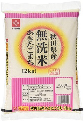 【精米】秋田県産 無洗米 あきたこまち 2kg 令和元年産