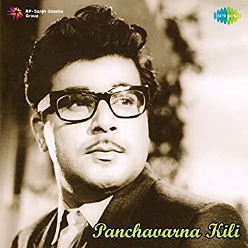 Panchavarna Kili (Original Motion Picture Soundtrack)