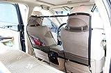 Zone Tech Pet Car Net Barrier – Large Universal Mesh Vehicle Pet Barrier Size 47x34