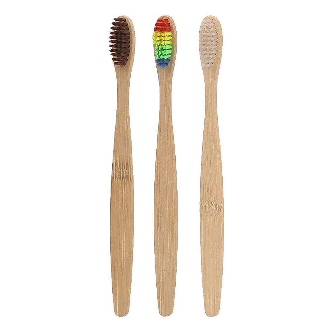 チート生き返らせる骨折SUPVOX 竹の歯ブラシ女性のためのナチュラルソフト歯ブラシ男性3本(白い剛毛+虹色の剛毛+茶色の剛毛)