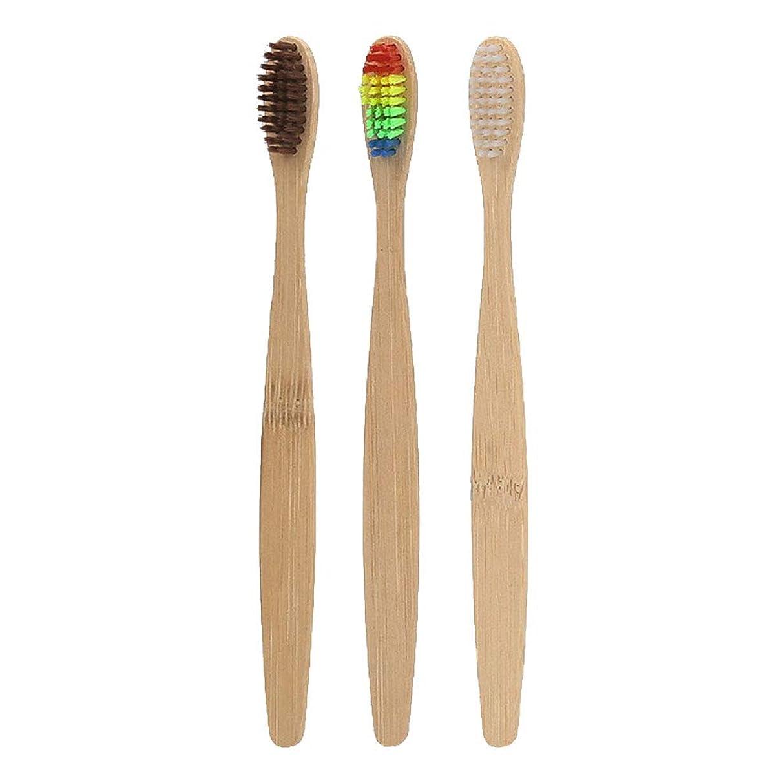 あさりサスペンド買い物に行くHealifty 環境に優しい竹製の歯ブラシ3本の柔らかい環境に優しい竹製の歯ブラシ男性用女性