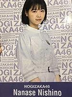 中乃木坂46 西野七瀬 クリアファイル