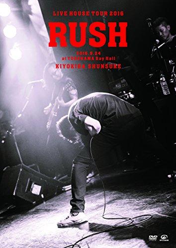 LIVE HOUSE TOUR 「RUSH」 2016.9.24 at YOKOHAMA Bay Hall [DVD]