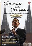 DVD>Obama in Prague (<DVD>)
